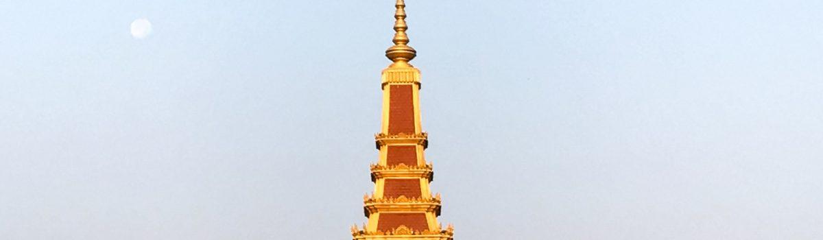 Dark History, Hopeful Future in Cambodia