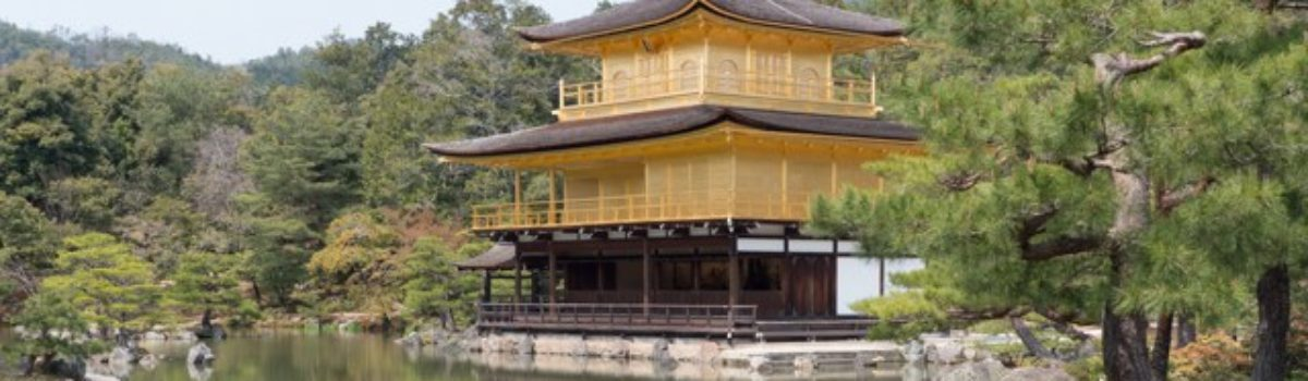 Kyoto, the Soul of Japan